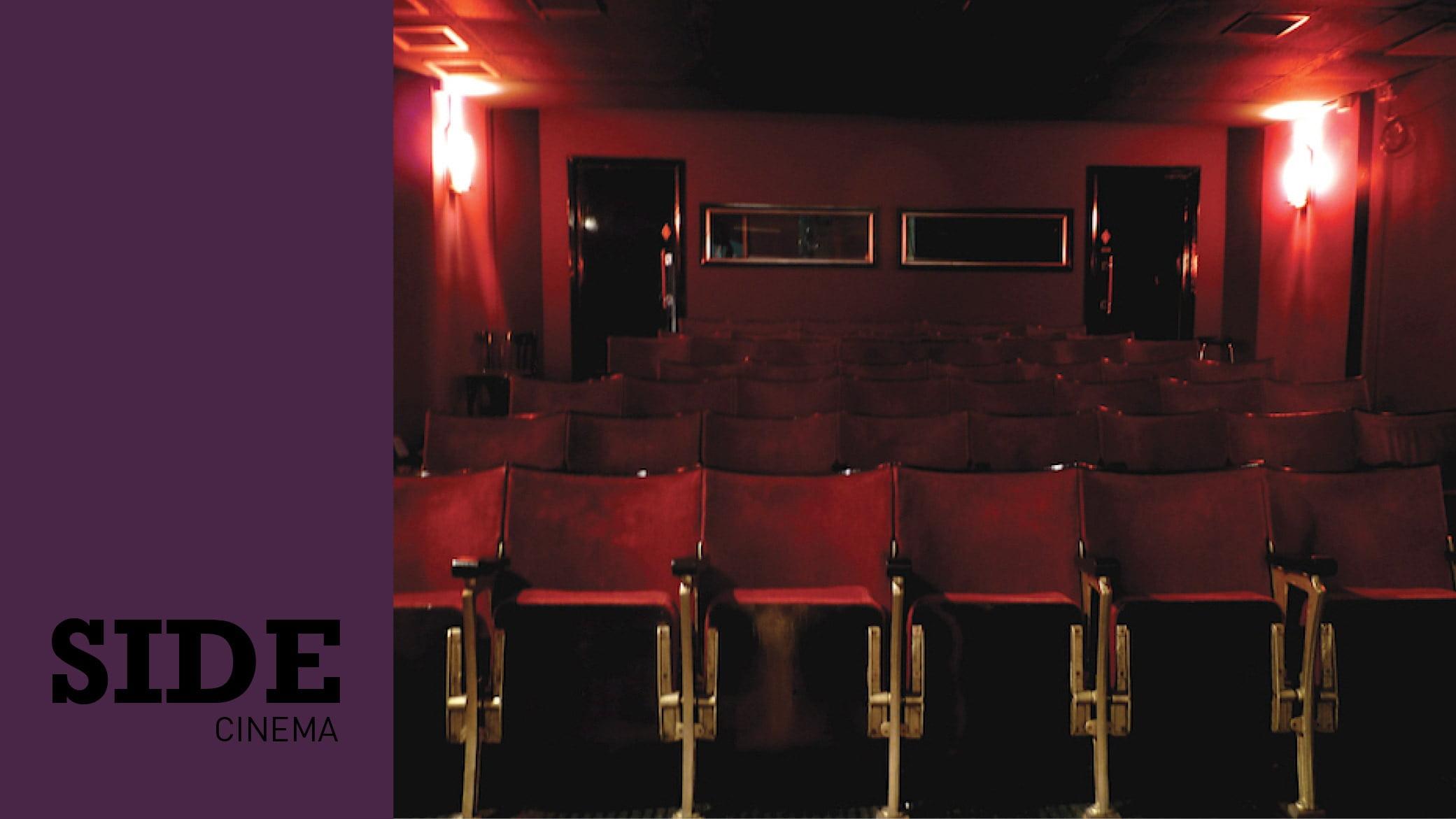 Side Cinema Amber -> Fotos De Cinemas
